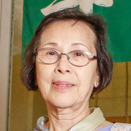 中村 千鶴子