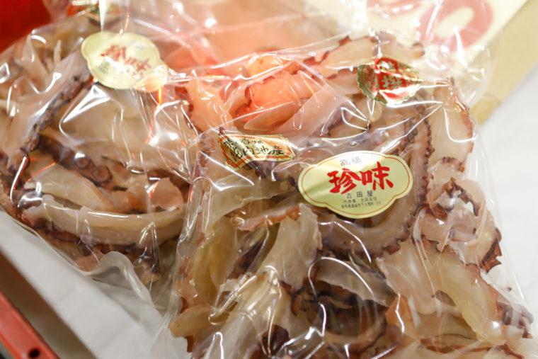 群馬県ではここだけ。吉田商店オリジナルの「たこ干」